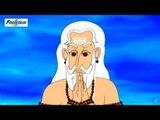 Lord Ganesha - The Scribe of Vyas - Ganapati   (English)