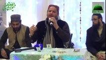 Shahbaz Qamar Fareedi Naats - New Naats - Beautiful Naats - Naat HD - Naats
