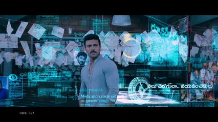 Dhruva Theatrical Trailer HD/  Dhruva Official Trailer | Ram Charan, Rakul Preet, Aravind Swamy