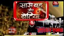 Yeh Rishta Kya Kehlata Hai Saas Bahu aur Betiya 7th December 2016