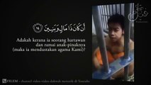 Child in Jail reciting Quran with beautiful voice (Heart touching)