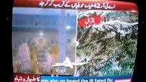 Bad News Famous Naat khawa Junaid Jamshed & wife died in PIA plane crash