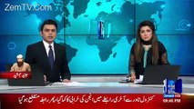 Black box from crashed PIA plane found - Audio Recording disclosed!