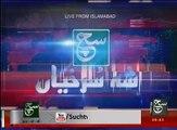 News Bulletin 09am 08 December 2016 - Such TV