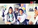 Common Sense Promo | Starts from December | HTV