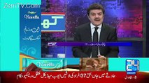 Journalist Mubashir Luqman Had Already Revealed The Bad Condition of Plane Which Was Crashed Yesterday