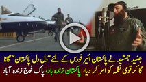 'Dil Dil Pakistan' for Pakistan AirForce by Junaid Jamshed