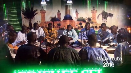 KHASSIDA: Halâman (Daaj bu Yees) | Kourél1 Tazawudu Choubane | Magal Touba 2016