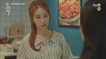 세상 어디에도 없을 쿨내폭발 사장님 유인나의 멋있음에 김고은 감동