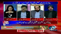 Tonight With Jasmeen - 8th December 2016