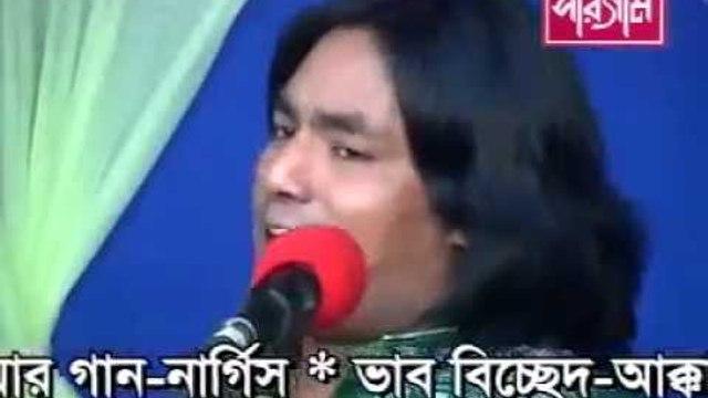 Imran Bdmusic Nishi Raate Chander Alo – Sherlockholmes Quimper