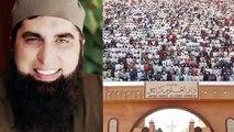 Junaid Jumshed Funeral Prayer     Namaz e Janaza Of Junaid Jamshed    جنید جمشید نماز جنازہ