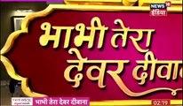 Kasam Tere Pyaar Ki 16 December 2016 Latest Updates Colors Tv Serials Hindi Drama News 2016