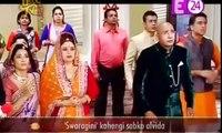 Swaragini 13 December 2016 Update Hindi Serial - Today Latest News
