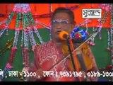 New Baul Pala Gaan Hindu Musalman by Abul Sarkar & Lotif Sarkar 6