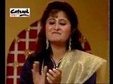 CHARKHA CHANNAN DA | Geet Shagna De | Punjabi Marriage Songs | Traditional Wedding Music