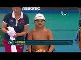 Swimming | Men's 100m Backstroke S2 final | Rio 2016 Paralympic Games