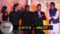 Bhikari Marathi Movie | Muhurat & First Look Launch | Swapnil Joshi, Amitabh Bachchan, Tiger Shroff