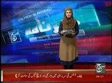 News Bulletin 09am 09 December 2016 Such TV