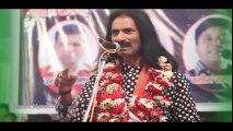 Bihari Lal Amber | All india Mushaira and Kavi Sammelan Mehudabad UP 2016!