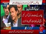 Aaj President Mamnoon Hussain ne corruption ke khilaf bat kark kiskli khilaaf ishara kia - Journalist --- Nawaz Sharif ki taraf - Imran Khan replies