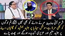 Azizi Telling How Junaid Saleem's Brother Haroon Saleem Got Killed