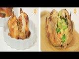 دجاج محشي ارز و وصفات اخرى | عيش وملح حلقة كاملة