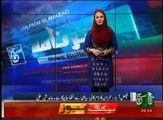 News Bulletin 09am 11 December 2016 Such TV