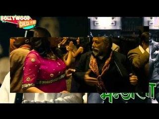 Matru ki Bijli ka Mandola Review   Latest Bollywood Hindi Movie