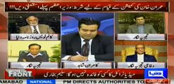 Nawaz Sharif lost his case in the court of the masses - Haroon Rasheeds Prediction