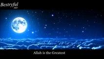 NEW| beautiful & soothing Islamic Call To Prayer | fajr azan (dawn)