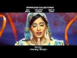 SACHA SATGUR (Promo) | Miss Pooja | PANJABAN..LOVE RULES HEARTS - Movie | Popular Punjabi Songs