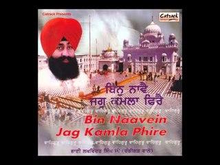 Mera Guru Poora Sukh Daata | Bhai Lakhwinder Singh Ji (Chandigarh Wale) | Shabad Gurbani