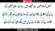 Junaid Jamshed Ki Aysi Chez Mil Gai Keh Ankhain Ashk bar Ho Jain Gi | جنید جمشید کی ایک چیز مل گئی