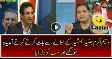Waseem Akram Got Emotional While Talking About Junaid Jamshed's Death