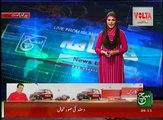 News Bulletin 09am 10 December 2016 Such TV