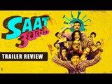 Saat Uchakkey Trailer REVIEW | Manoj Bajpai, Vijay Raaz, Kay Kay Menon
