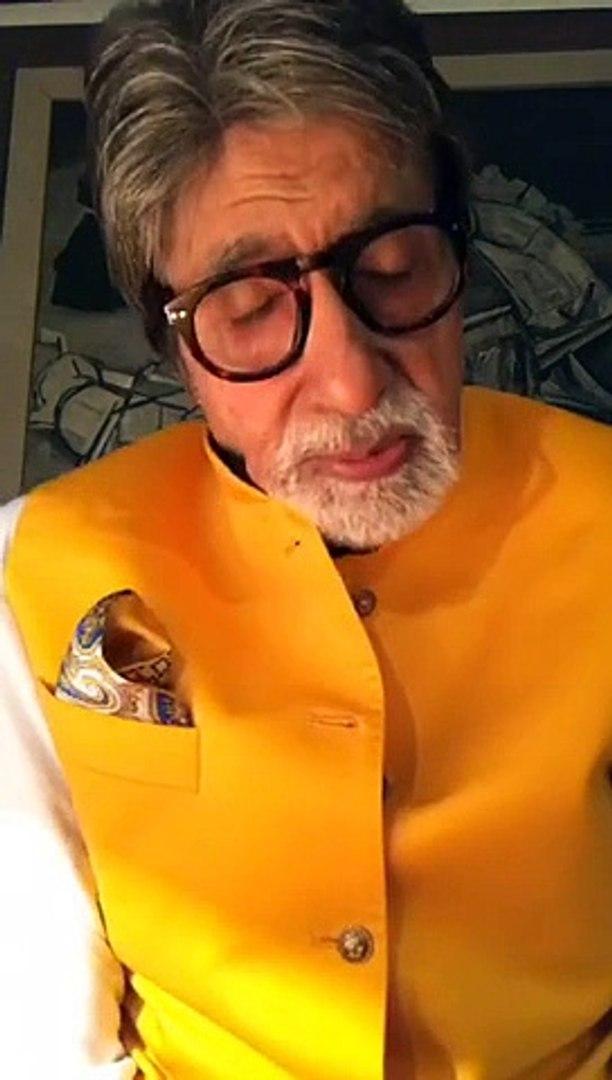 Amitabh Junaid Jamshed