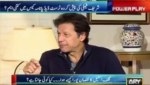 Imran Khan indirectly replies to Judges comments on ICIJ documents