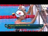 Swimming | Women's 100m Backstroke S11 Heat 1 | Rio 2016 Paralympic Games