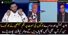 Amir Liaquat Chitrols Najam Sethi On Shameful Remarks