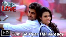 Tumse Pyar Hai Already | 100 % Love | 2012 | Bengali Movie