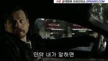 Op 치평동립카페(www.Udaiso01.com)광명립카페