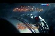 08.Sofiya (2016).HDTVRip.RG.Russkie.serialy.&.Files-x