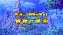Doraemon: Nobita and the Island of Miracles ~Animal Adventure~ Trailer