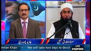 Maulana Tariq Jameel on Junaid Jamshed Death   Express News