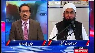 Kal Tak 7 December 2016 | Maulana Tariq Jameel - Express News