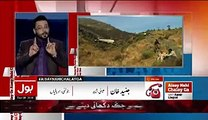 ATR Aircraft Biggest Accident Reasons Listen to Amir Liaquat Why He Fell in Mountain Areas