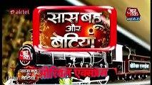 Ek Tha Raja Ek Thi Rani 11th December 2016 News _ Iqbal Ki Sachai Aayi Samne ( 240 X 426 )