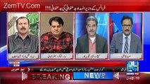 Shahid Latif Response On Judges Remarks For Delaying Panama Case..